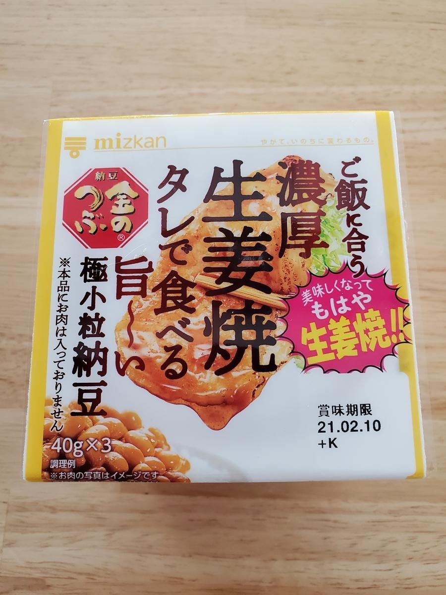f:id:yujin-life:20210210232552j:plain