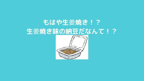 f:id:yujin-life:20210210234125p:plain