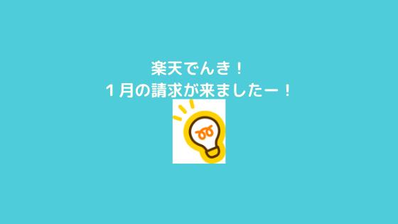 f:id:yujin-life:20210214225152p:plain