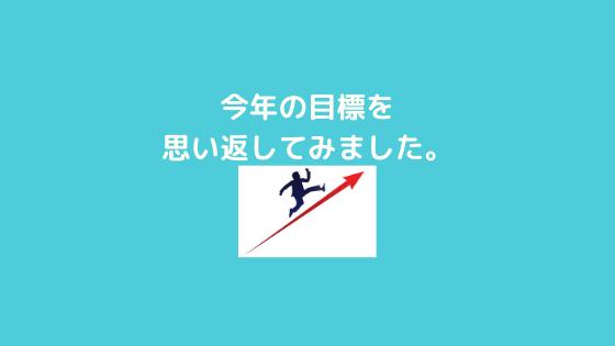 f:id:yujin-life:20210215225055p:plain