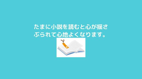 f:id:yujin-life:20210219231156p:plain