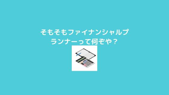 f:id:yujin-life:20210223230950p:plain
