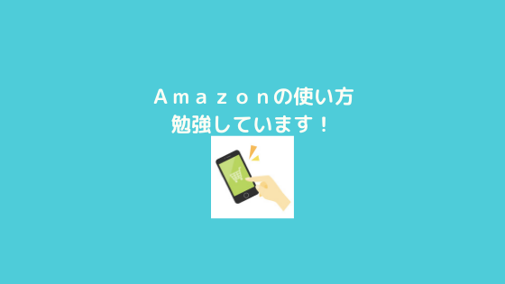 f:id:yujin-life:20210224230058p:plain
