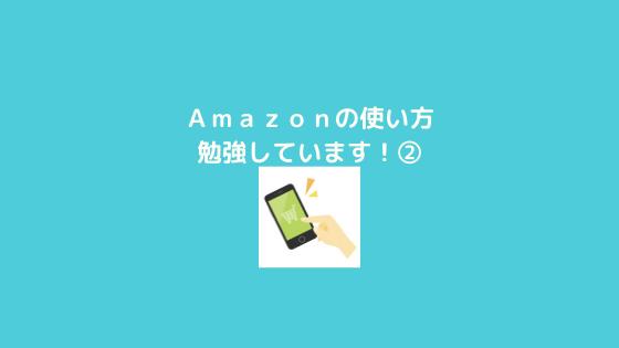 f:id:yujin-life:20210225224834p:plain