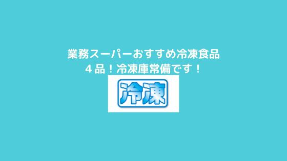 f:id:yujin-life:20210228231409p:plain