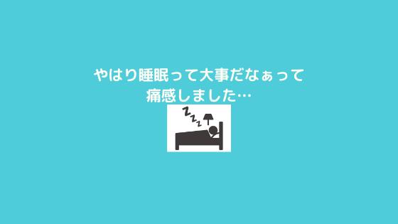 f:id:yujin-life:20210301224243p:plain