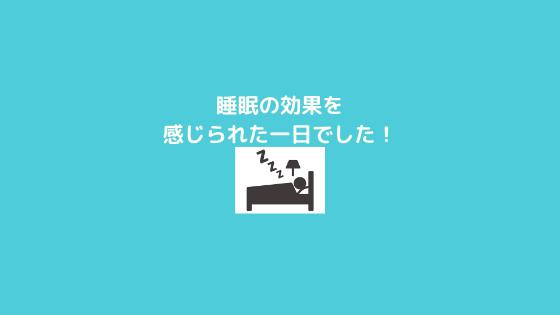 f:id:yujin-life:20210302224650p:plain