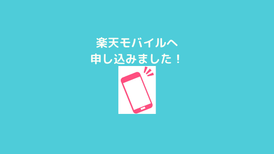 f:id:yujin-life:20210303225537p:plain