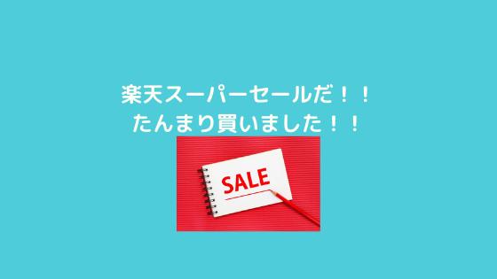 f:id:yujin-life:20210305230920p:plain