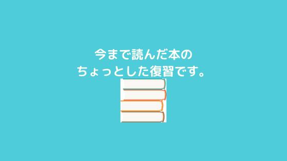 f:id:yujin-life:20210309224811p:plain