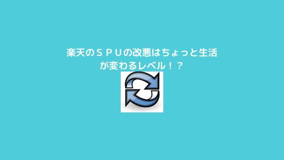 f:id:yujin-life:20210311232129p:plain