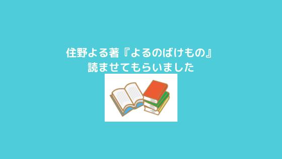 f:id:yujin-life:20210312231352p:plain