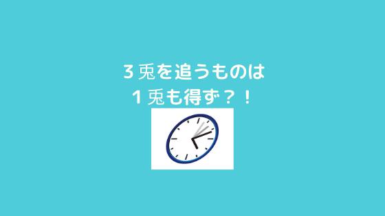 f:id:yujin-life:20210314231541p:plain