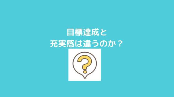 f:id:yujin-life:20210320223233p:plain