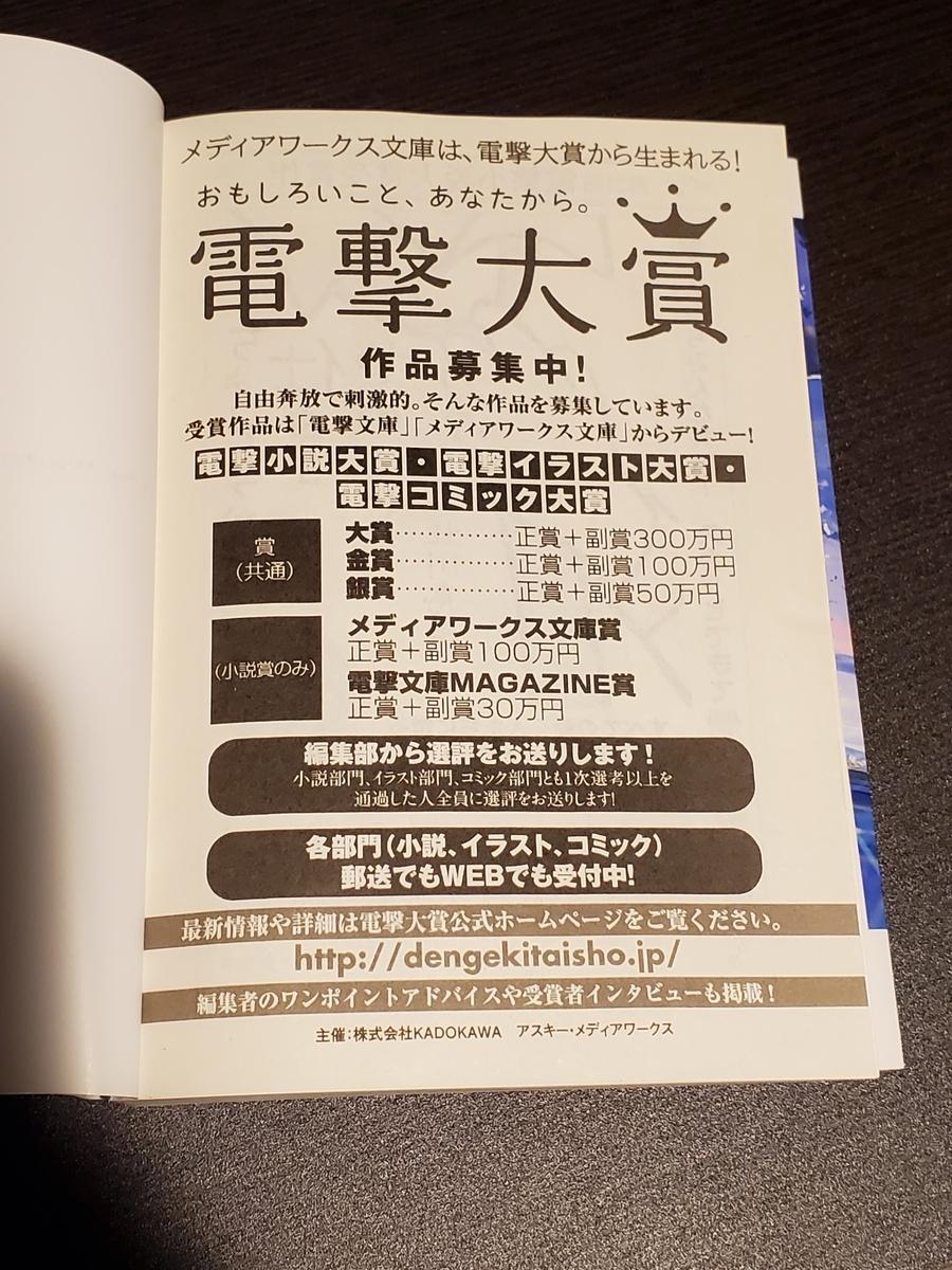 f:id:yujin-life:20210322224540j:plain