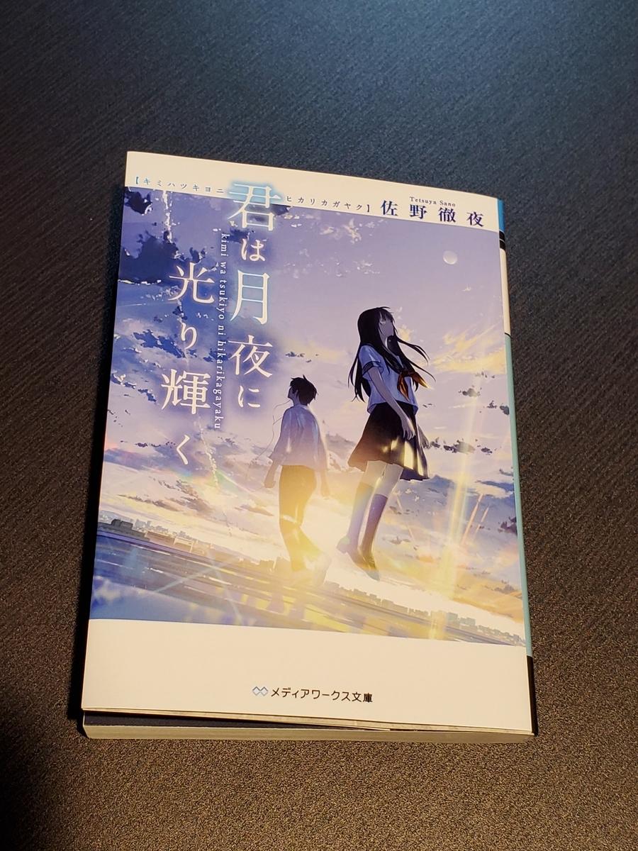 f:id:yujin-life:20210322230851j:plain