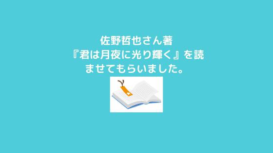 f:id:yujin-life:20210322231121p:plain