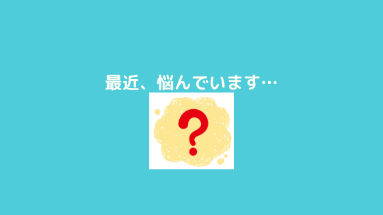 f:id:yujin-life:20210323223643p:plain