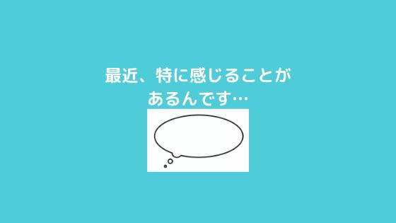f:id:yujin-life:20210326223207p:plain
