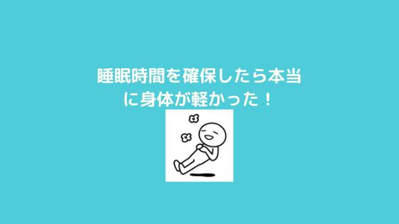 f:id:yujin-life:20210327224357p:plain