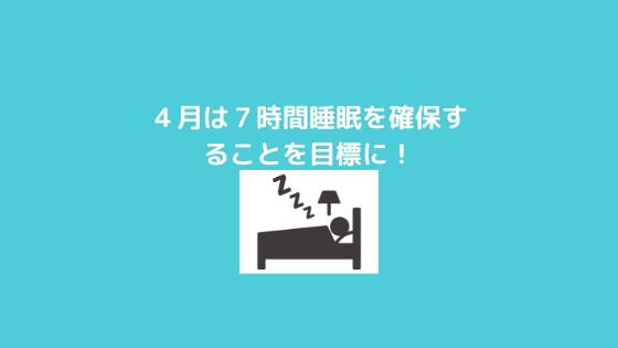 f:id:yujin-life:20210328231010p:plain