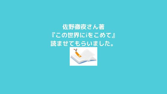 f:id:yujin-life:20210401225130p:plain