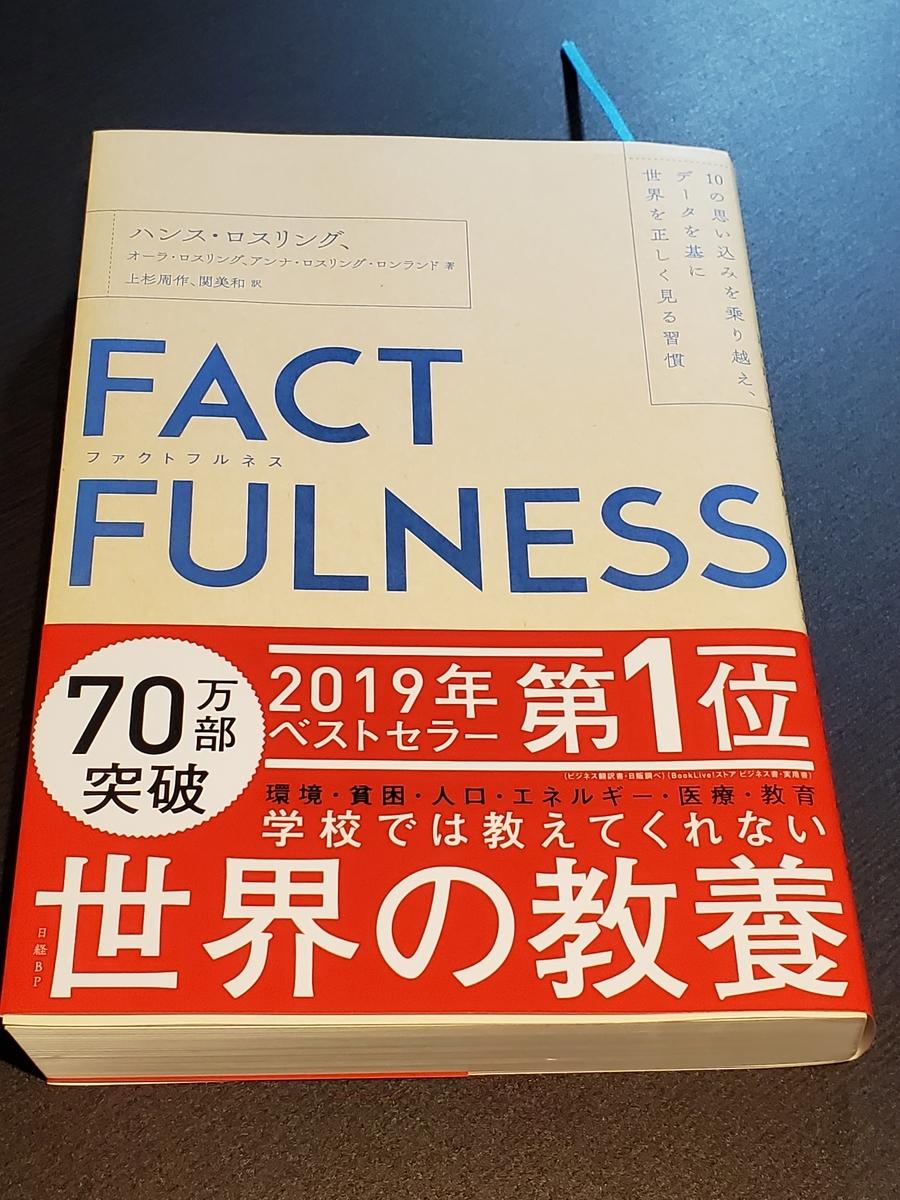 f:id:yujin-life:20210402225715j:plain