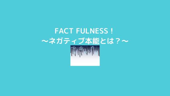 f:id:yujin-life:20210408225845p:plain