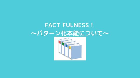 f:id:yujin-life:20210414225824p:plain
