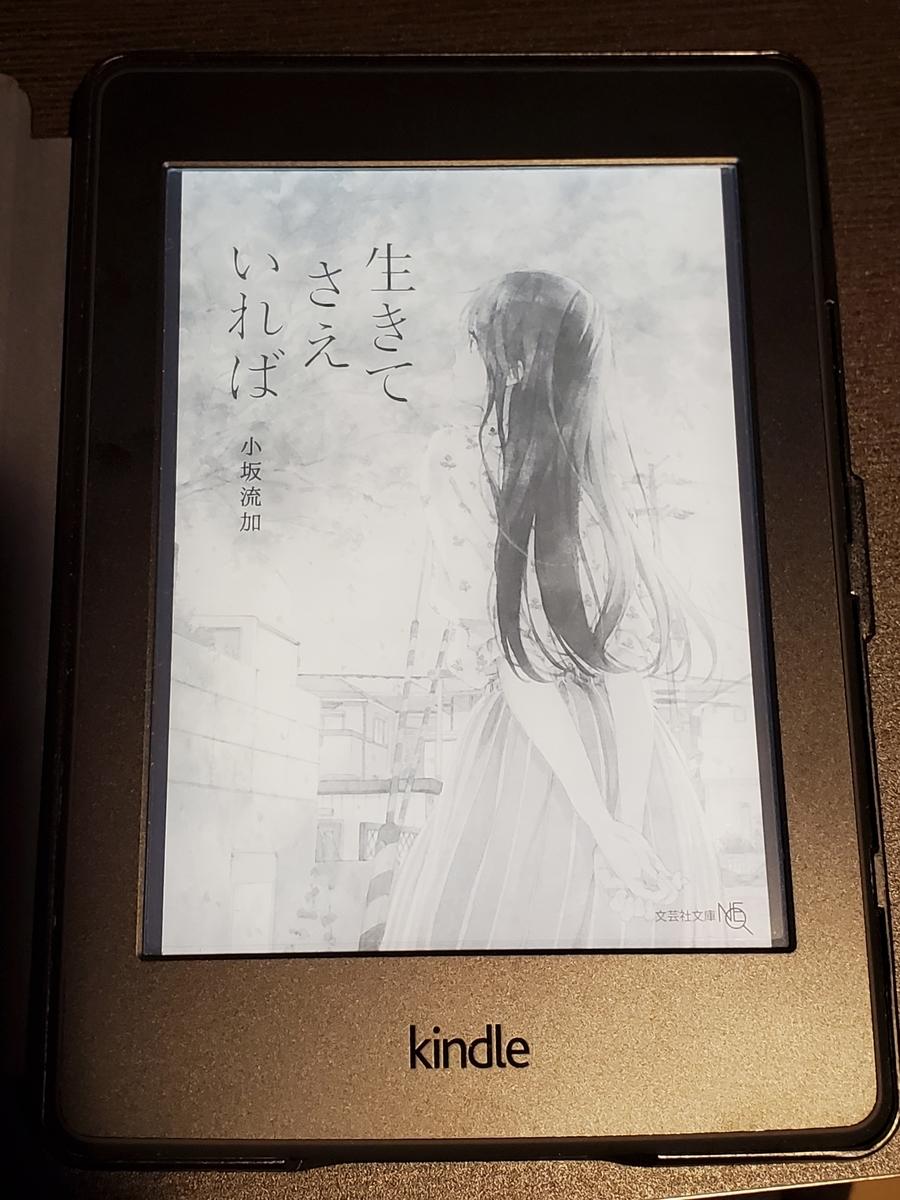 f:id:yujin-life:20210420223642j:plain
