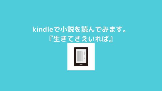 f:id:yujin-life:20210420224340p:plain