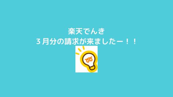 f:id:yujin-life:20210421230507p:plain