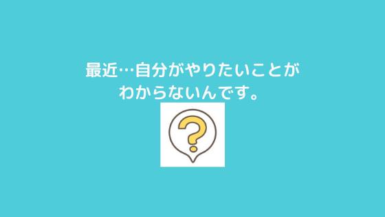 f:id:yujin-life:20210422224750p:plain