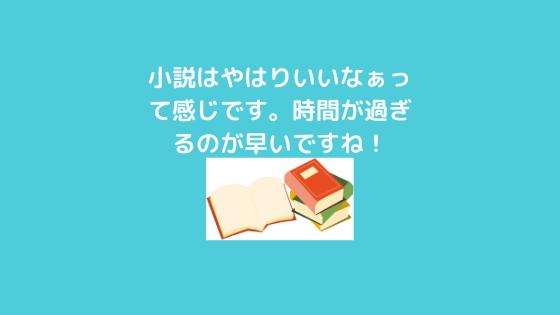 f:id:yujin-life:20210426230319p:plain