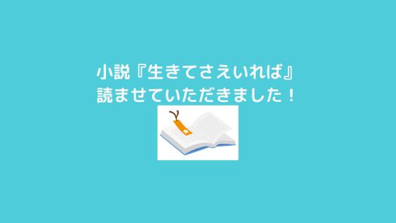 f:id:yujin-life:20210428234912p:plain