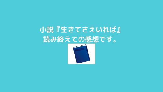 f:id:yujin-life:20210429224700p:plain