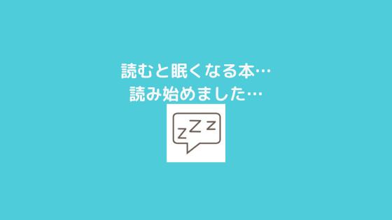 f:id:yujin-life:20210430224848p:plain