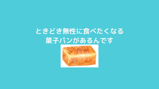 f:id:yujin-life:20210503223035p:plain