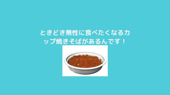 f:id:yujin-life:20210504223627p:plain