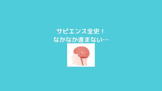 f:id:yujin-life:20210505224230p:plain