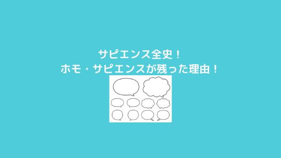 f:id:yujin-life:20210506225958p:plain