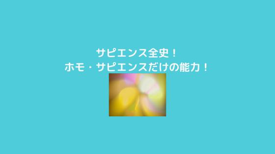 f:id:yujin-life:20210507223709p:plain