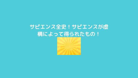 f:id:yujin-life:20210509225544p:plain