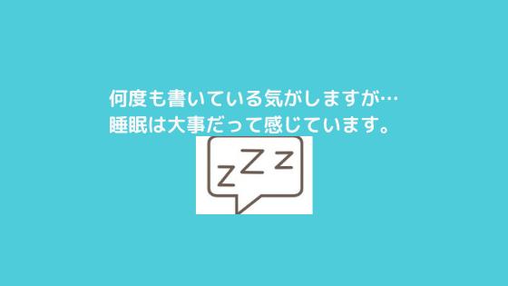 f:id:yujin-life:20210510223500p:plain
