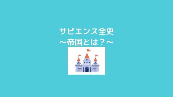 f:id:yujin-life:20210523225124p:plain