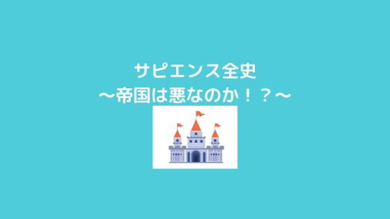 f:id:yujin-life:20210524224102p:plain