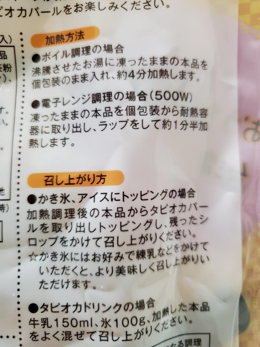 f:id:yujin-life:20210527223449j:plain