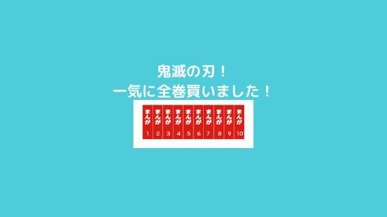 f:id:yujin-life:20210528225342p:plain