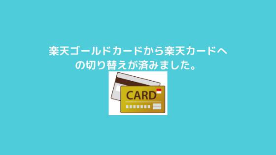 f:id:yujin-life:20210530231153p:plain