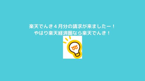 f:id:yujin-life:20210531225746p:plain